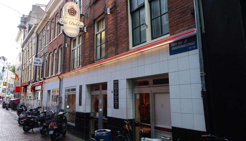 Kroket from Eetsalon Van Dobben in Amsterdam, Netherlands