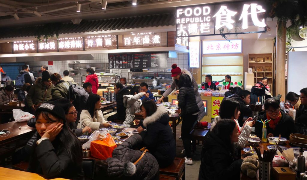Food Republic in Beijing, China