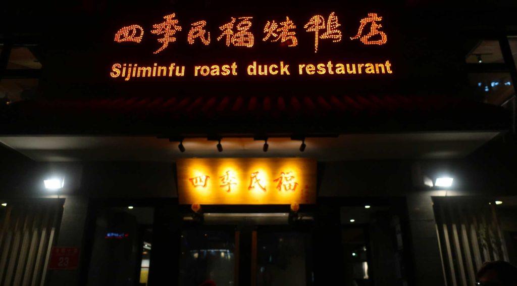 Siji Minfu in Beijing, China