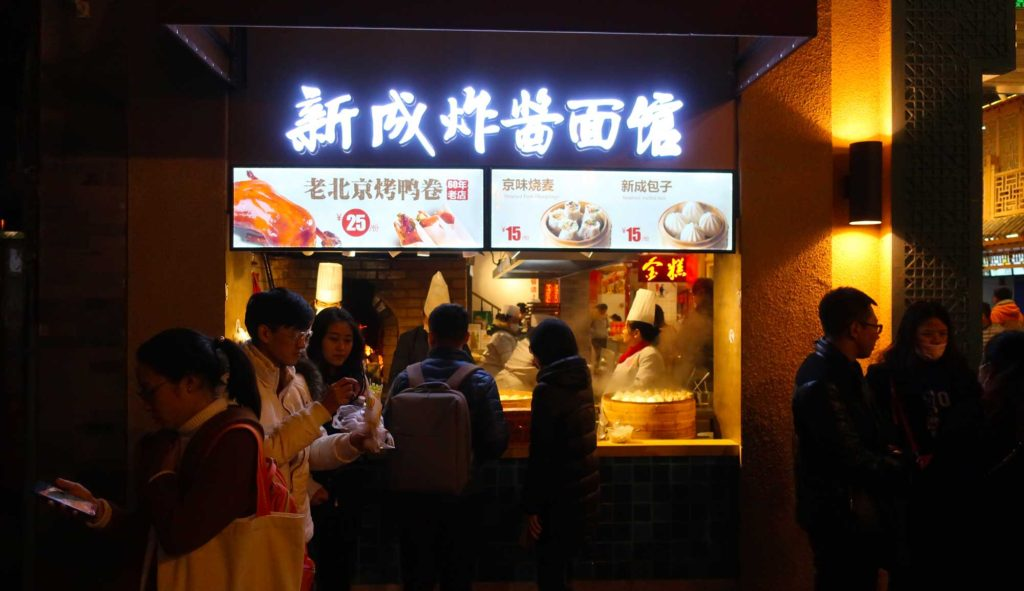 Duck wrap on the street in Beijing, China