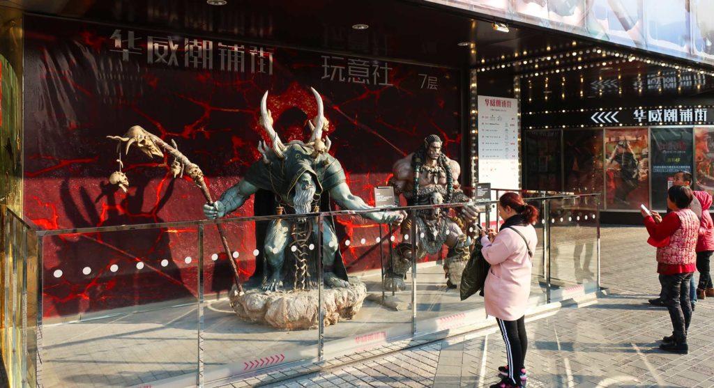 Warcraft display in Beijing, China