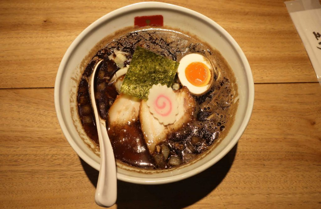 Gogyo Ramen in Kyoto, Japan