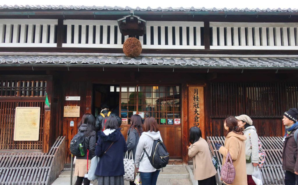 The Gekkeikan Sake company Sake Museum in Kyoto, Japan