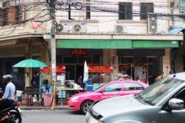 Jay Eng in Bangkok, Thailand