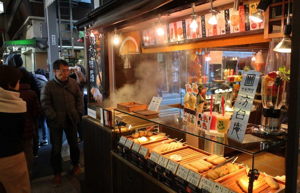 Nishiki Market in Kyoto, Japan