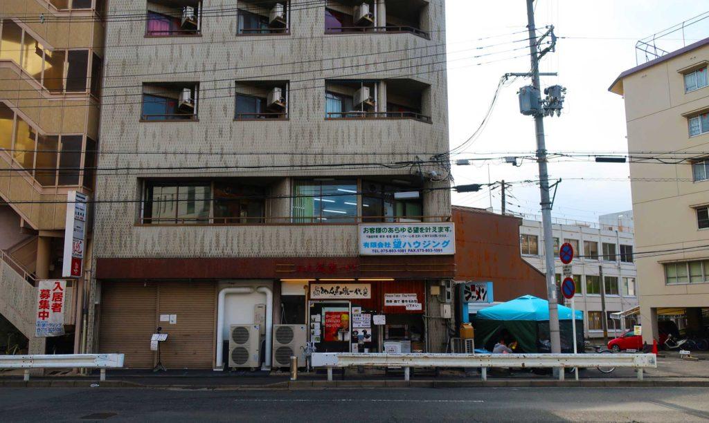 Menbakaichidai in Kyoto, Japan