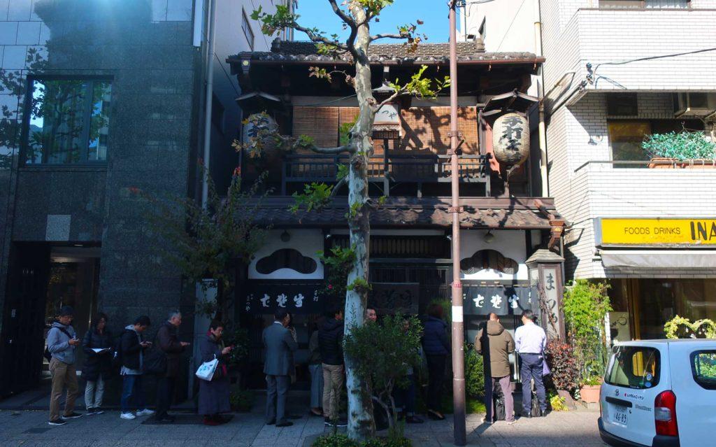 Kanda Matsuya in Tokyo, Japan