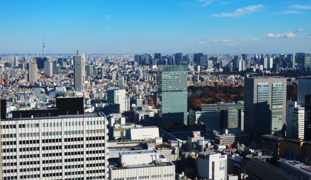 Tokyo City Hall in Tokyo, Japan