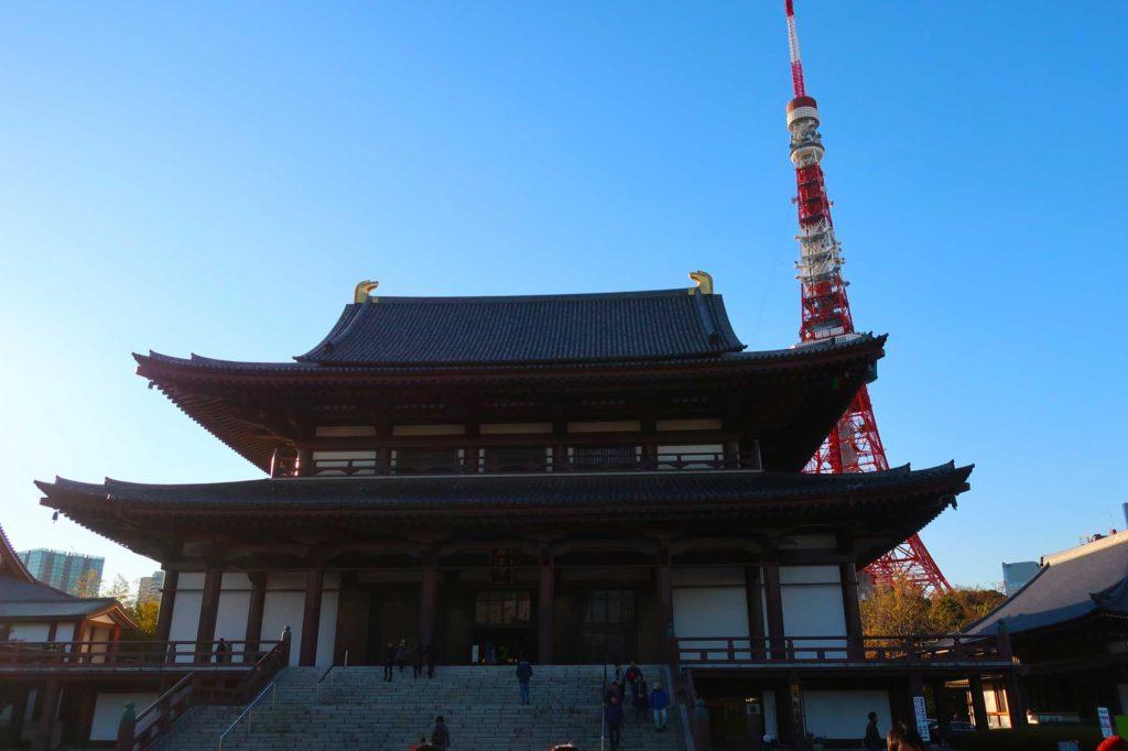 Japan photo roundup
