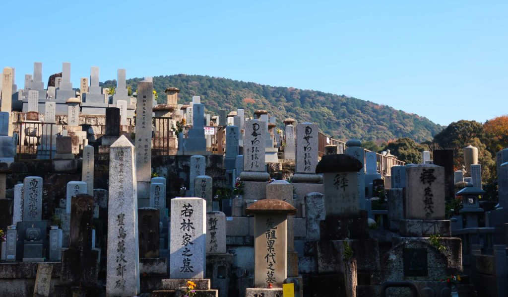 Cemetery near Kiyomizu Temple in Kyoto, Japan