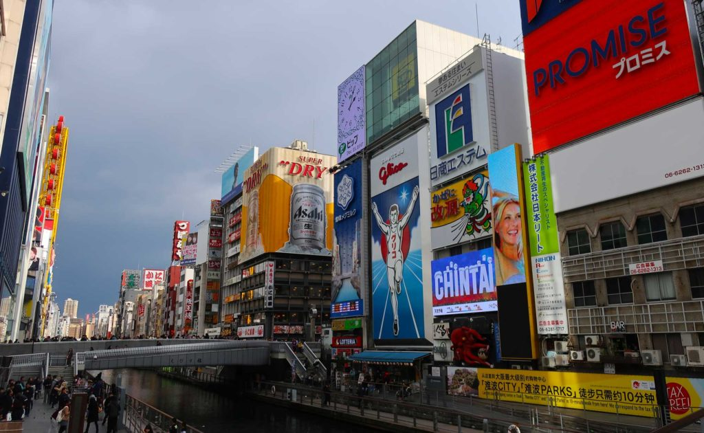 Dotombori in Osaka, Japan