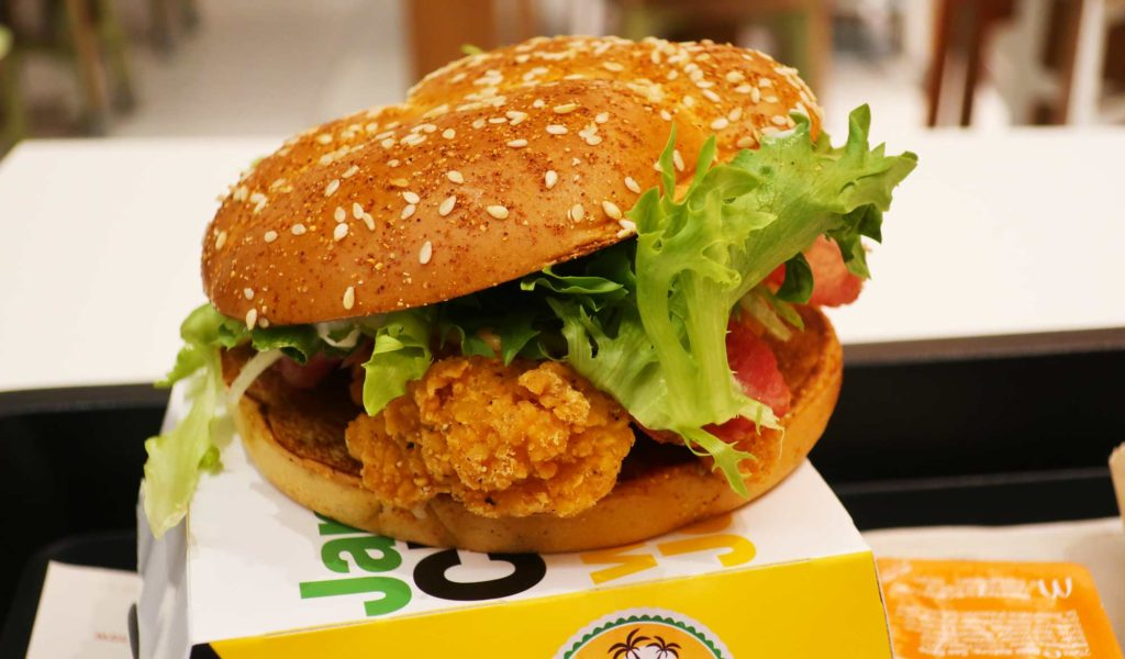 Spicy Jerk Chicken Sandwich from McDonald's in London, England