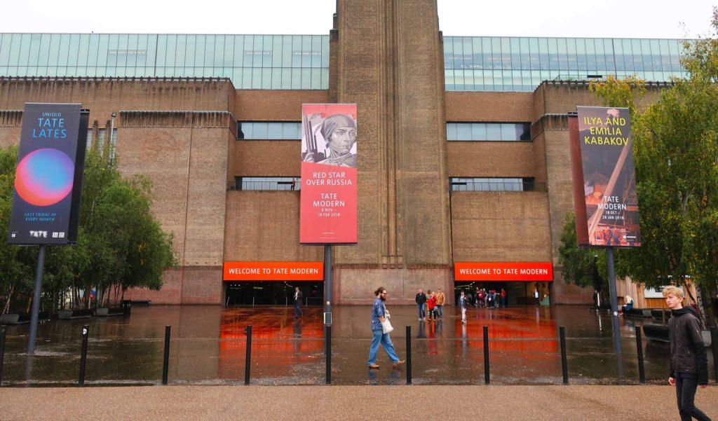 Tate Modern in London, England