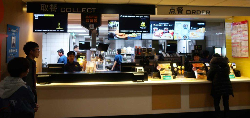 McDonald's in Beijing, China
