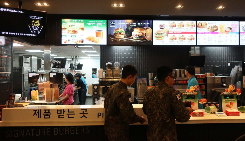 McDonald's in Busan, South Korea