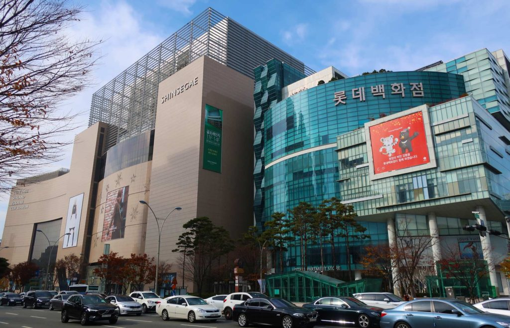 Shinsegae Centum City in Busan, South Korea
