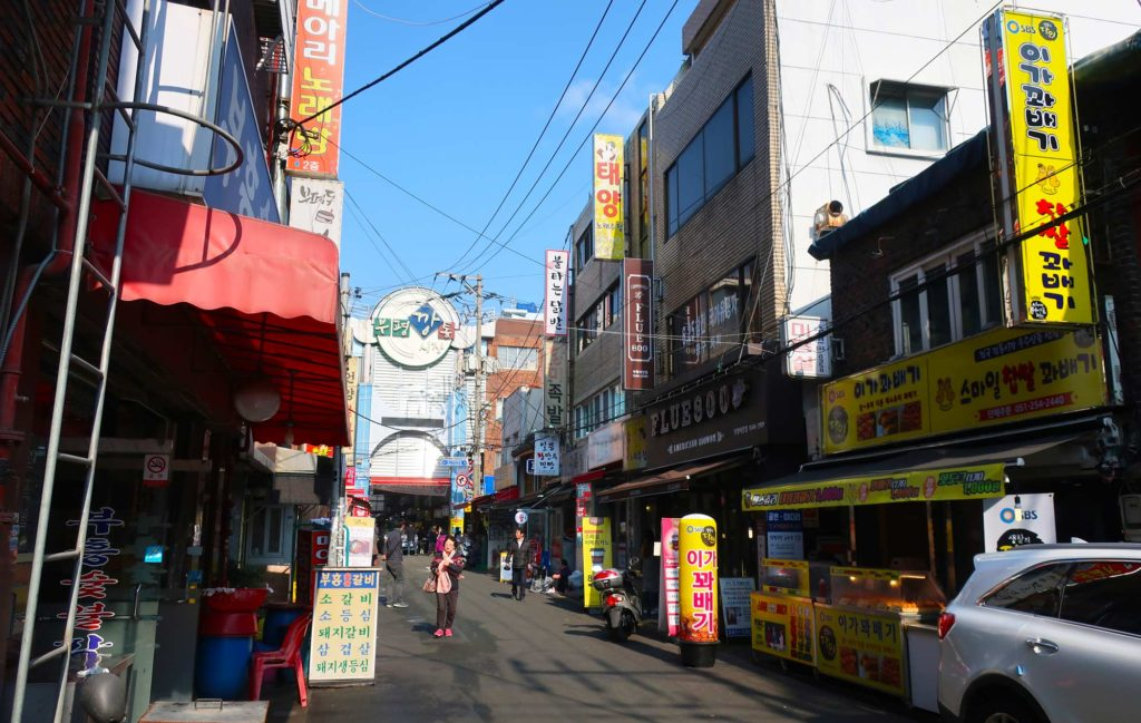 Gukje Market in Busan, South Korea