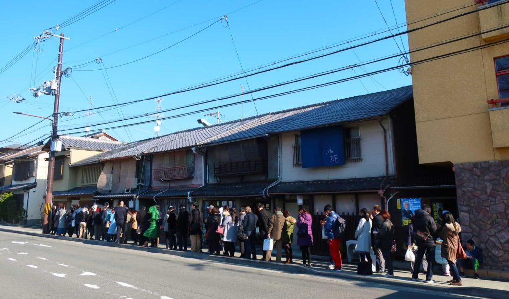 Crazy line in Kyoto, Japan
