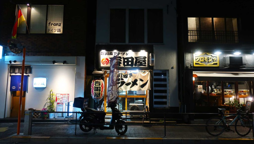 Ramen in Tokyo, Japan