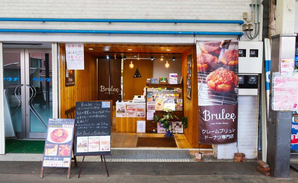 Creme Brulee Doughnut in Kyoto, Japan