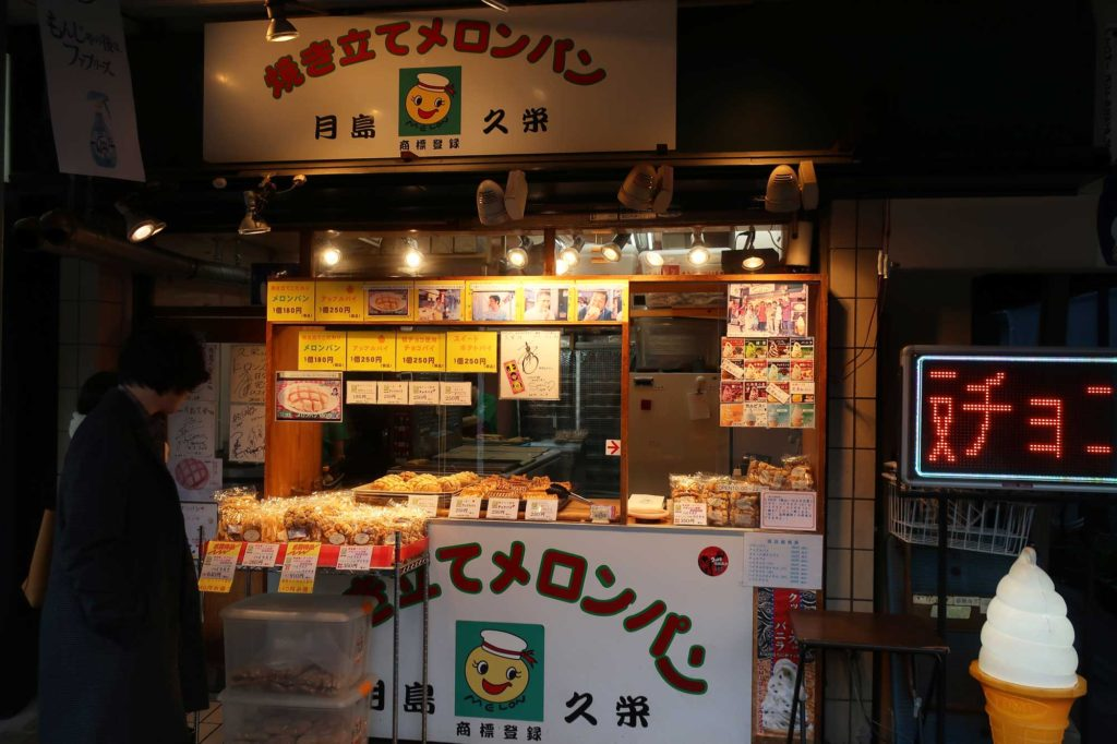 Melon Pan Kyuei in Tokyo, Japan