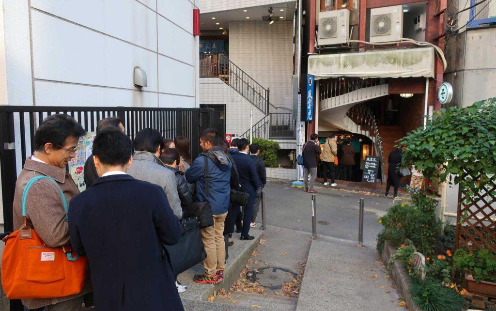 Fuunji Ramen in Tokyo, Japan