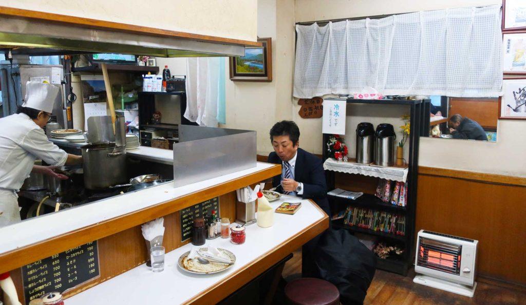 Kitchen Nankai in Tokyo, Japan