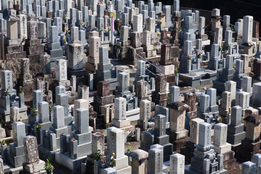 Cemetery near Kiyomizu Temple in Kyoto, Japan