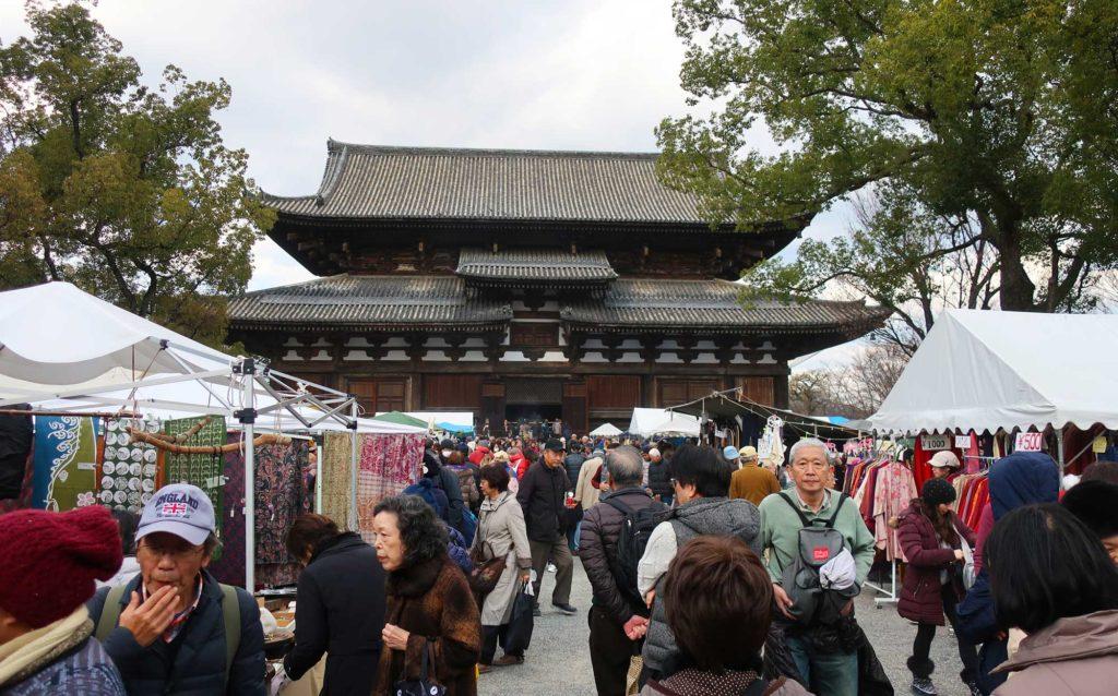 Toji Temple Market in Kyoto, Japan