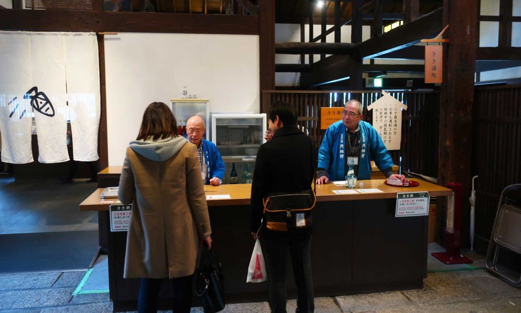The Gekkeikan Sake company Sake Museum in Kyoto, Japan