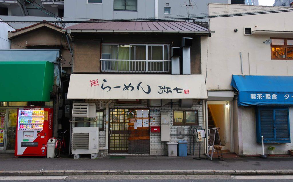RamenYashichi in Osaka, Japan