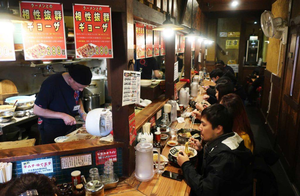 Hanamaruken in Osaka, Japan