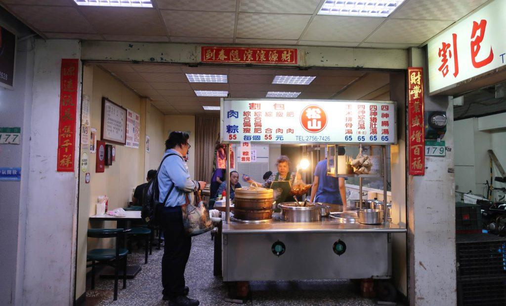 Pork Belly Bun in Taipei