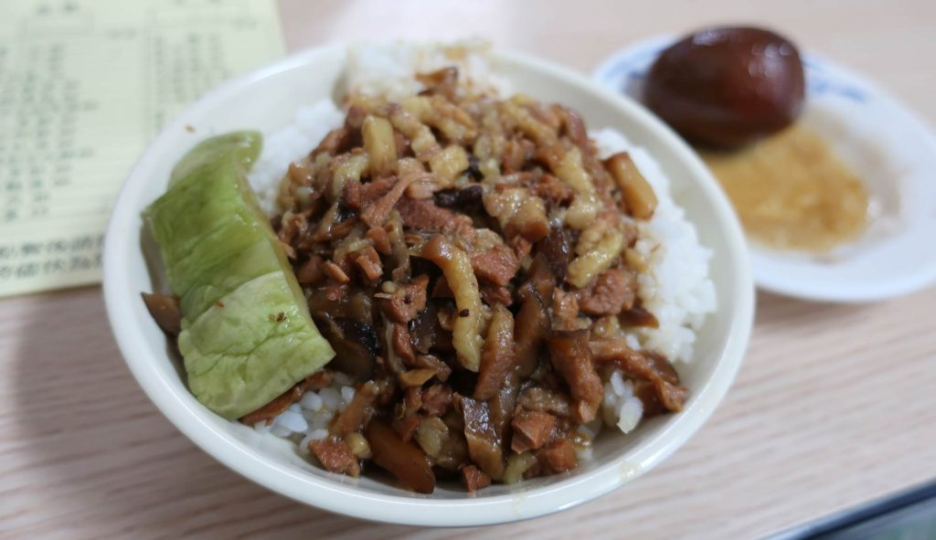 Jin Feng Braised Pork Rice
