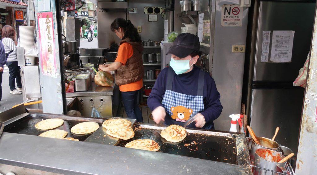 Tian Jin Flaky Scallion Pancake