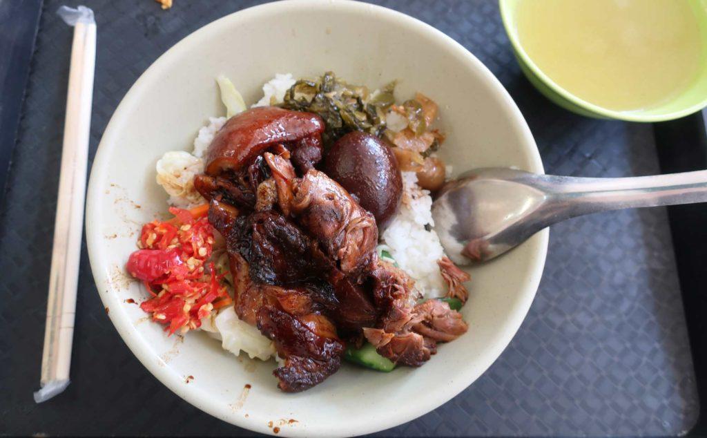 Zheng Pork Knuckle