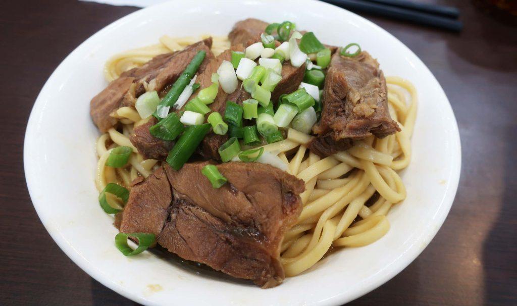 Gang Yuan Beef Noodle Restaurant