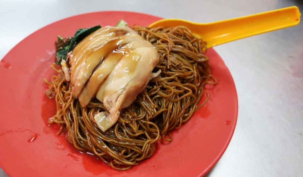 Koon Kee Wan Tan Mee