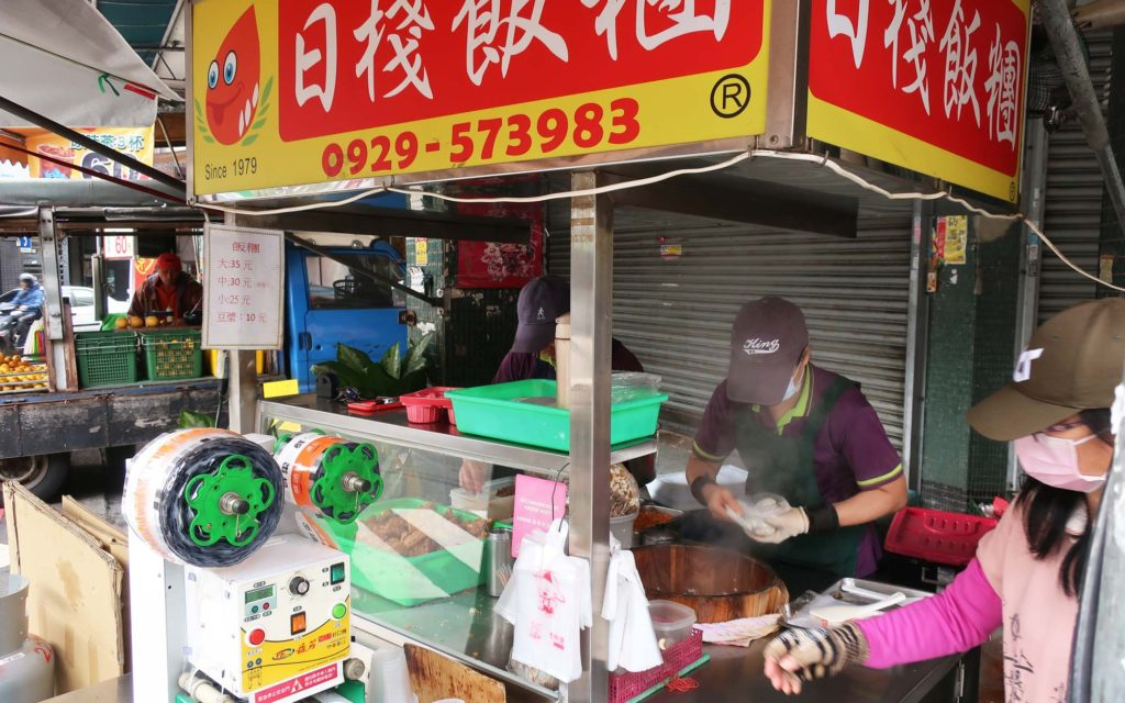Fan Tuan in Taichung