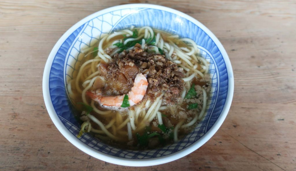 Chih Kan Dan Zai Noodles