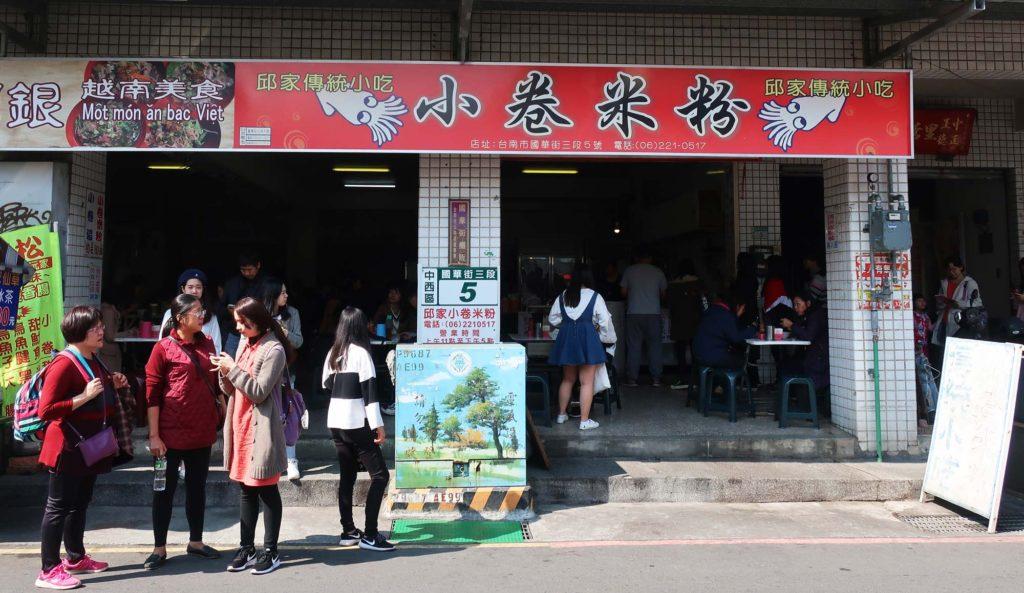Qiu Jia Xiao Juan Mi Fen