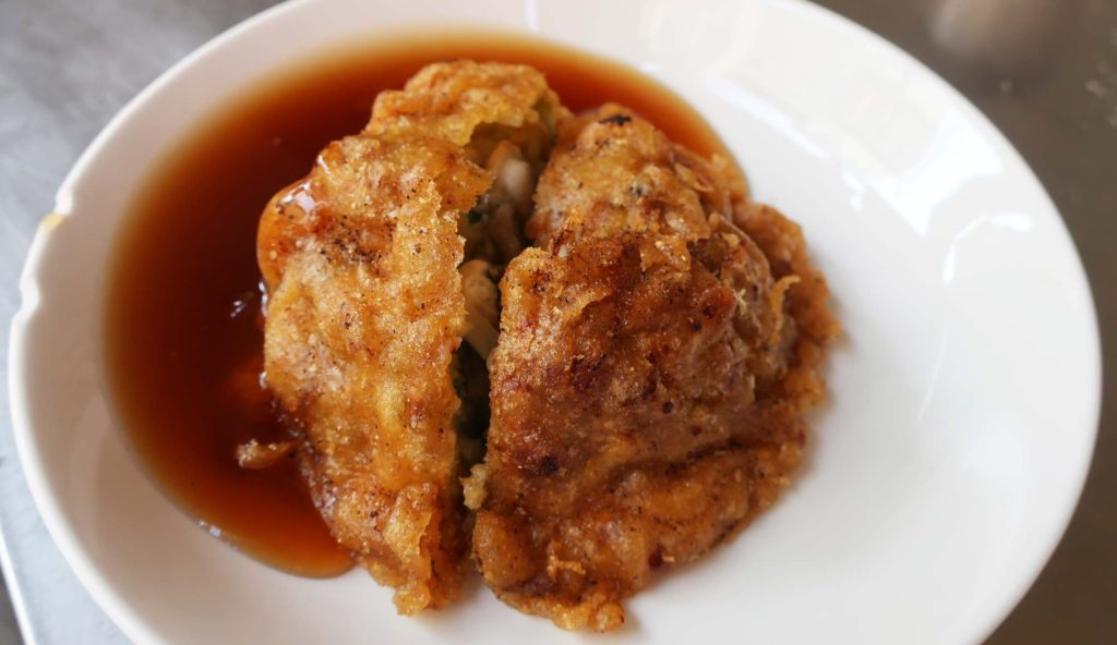 Chung's Oyster Fritter