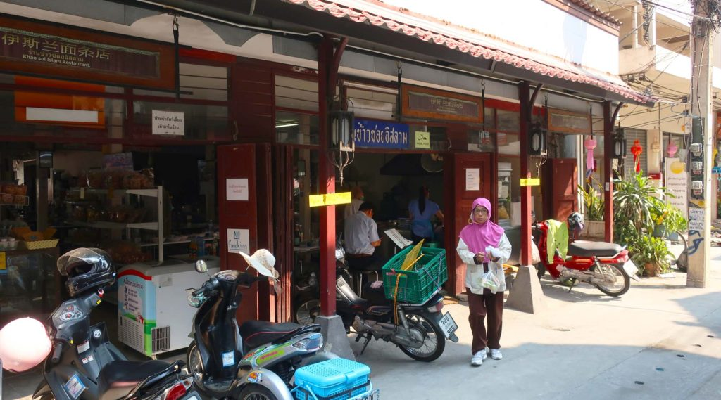 Khao Soi Islam Restaurant