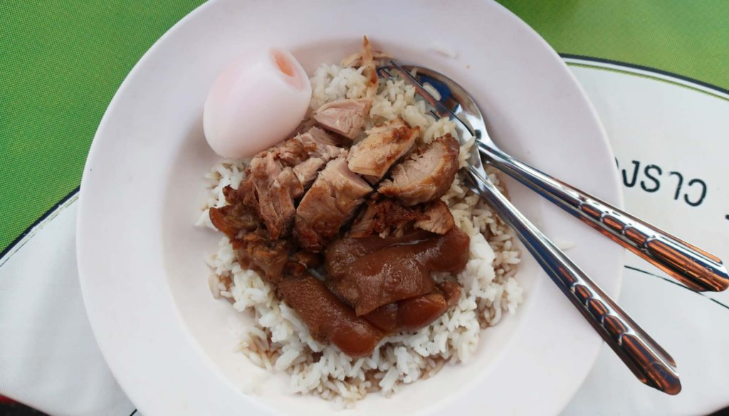 Chang Phueak Pork Leg Rice